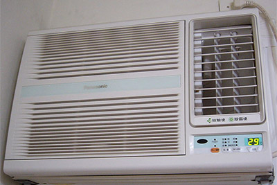 Air conditioning units in Nerja